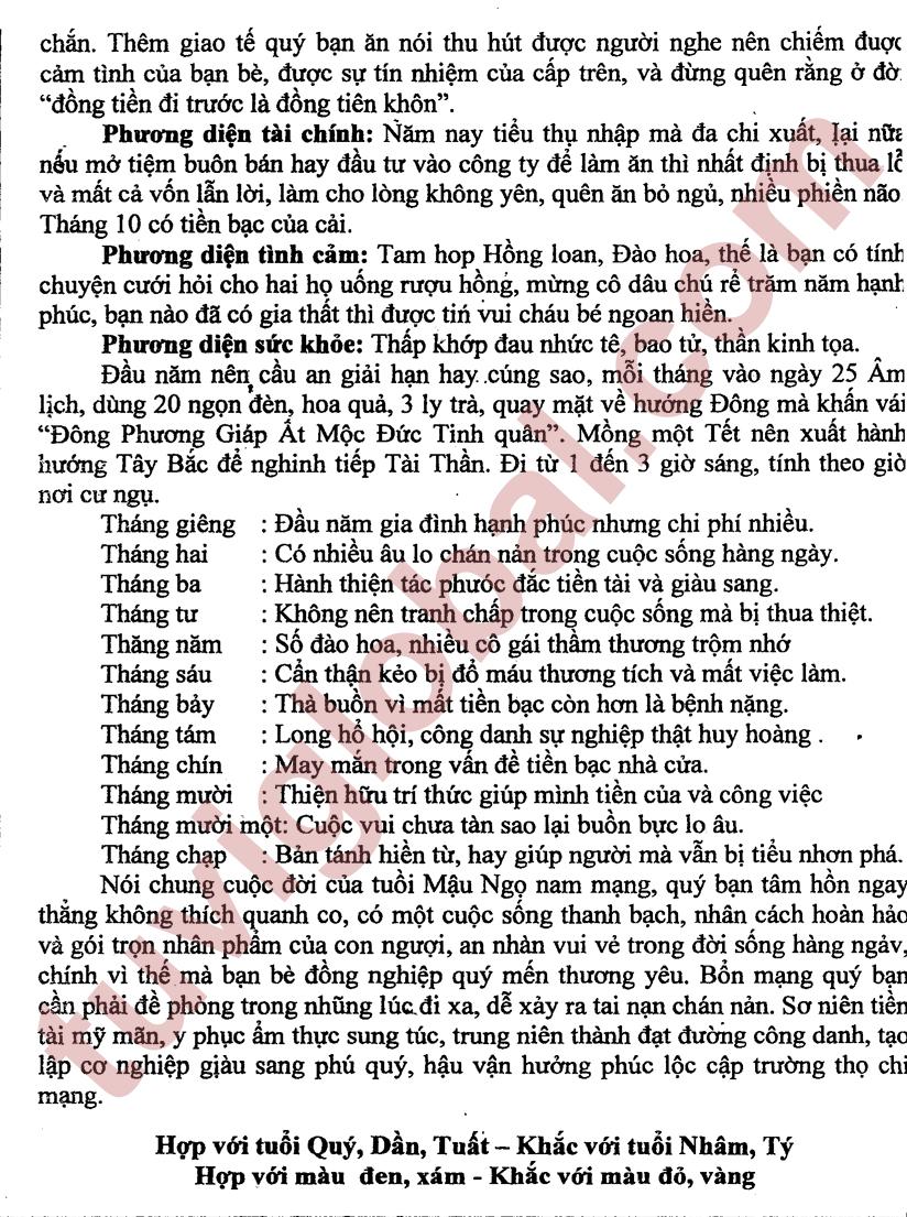 http://az24.vn/hoidap/tu-vi-tuoi-mau-ngo-nam-quy-ty-2013-nam-mang-d2896539.html