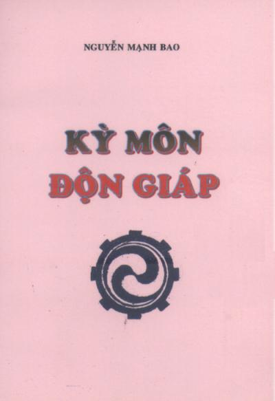 icon_KymonDonGiap.jpg